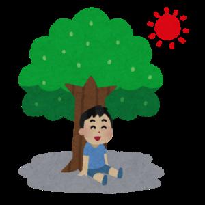 木陰で休む画像