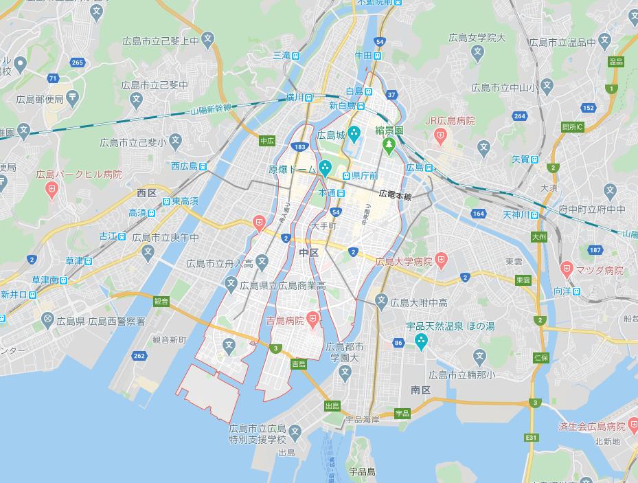 ウーバー イーツ 広島